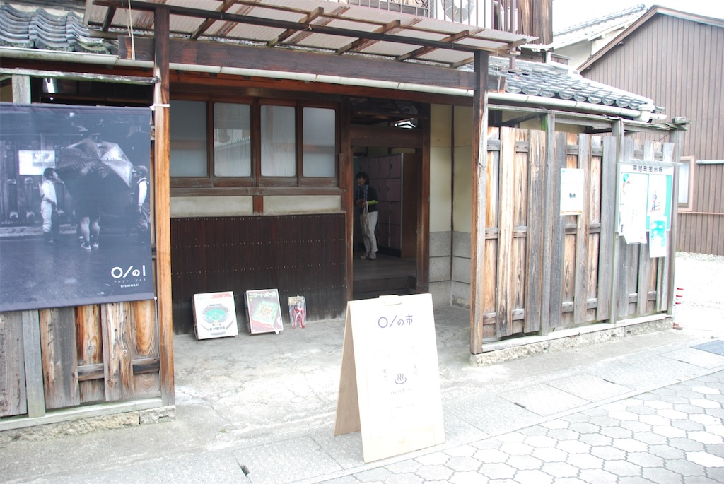 f:id:hyogonodaigakusei:20190703222442j:image