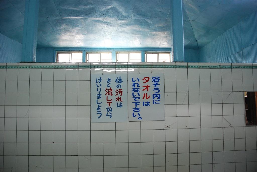 f:id:hyogonodaigakusei:20190703222954j:image