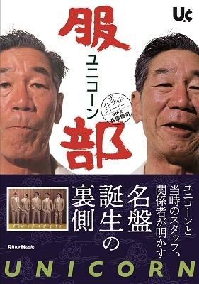 f:id:hyogoshinji:20191125210745j:plain