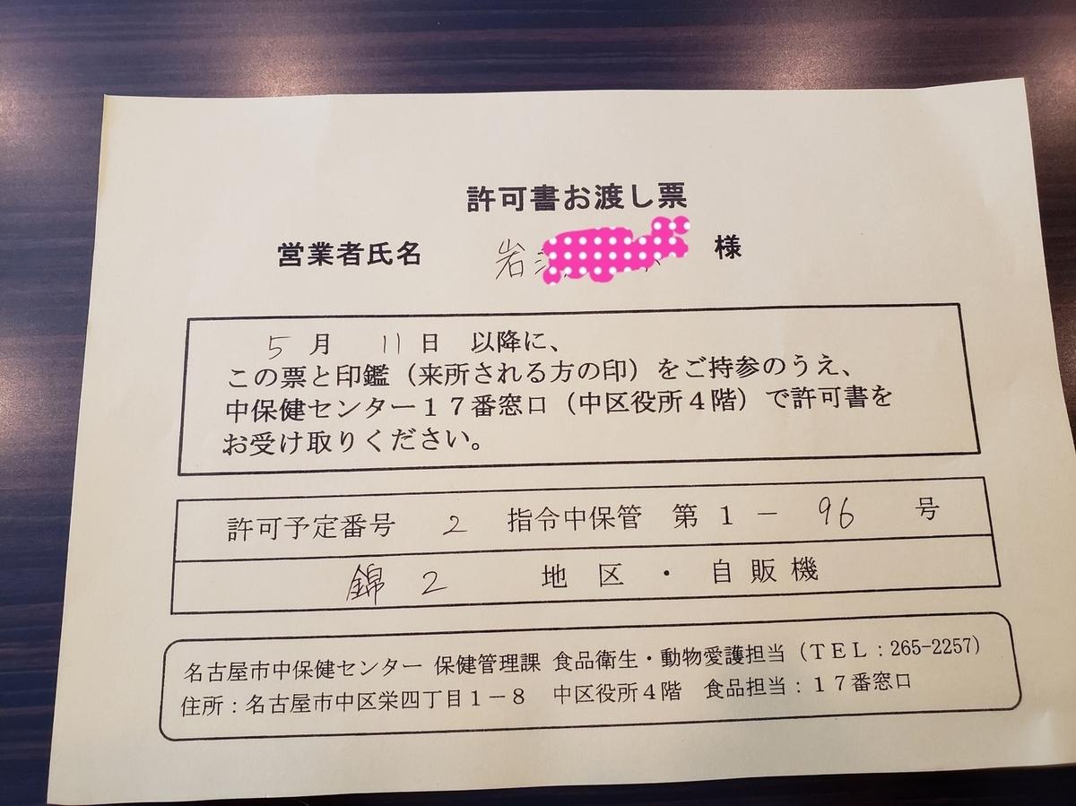 f:id:hyojin:20200430141635j:plain