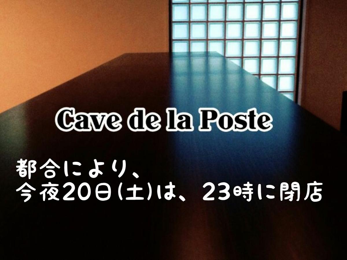 f:id:hyojin:20200620153515j:plain