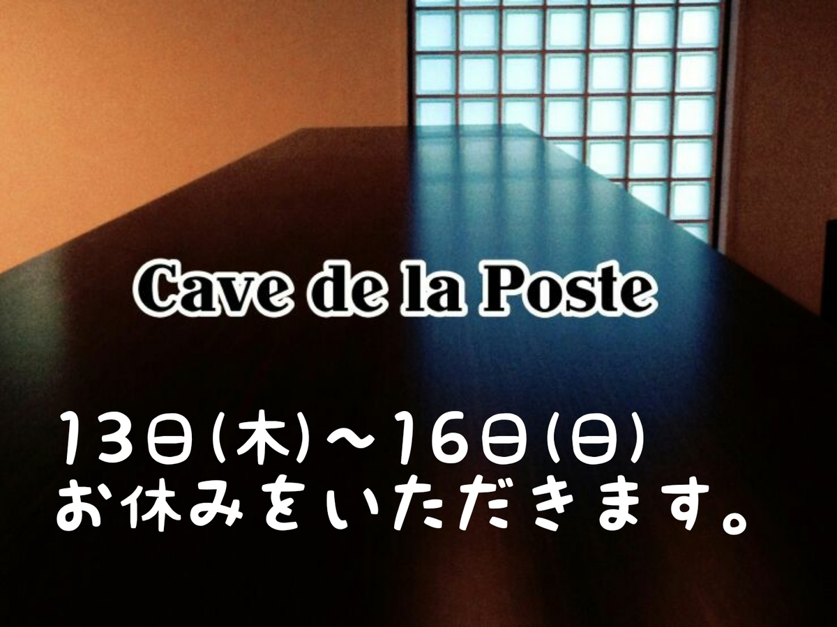 f:id:hyojin:20200811165220j:plain