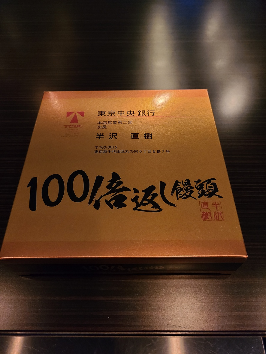 f:id:hyojin:20200902153605j:plain