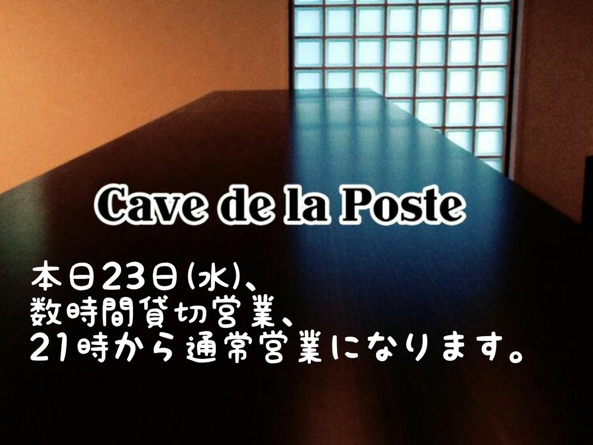f:id:hyojin:20200923161839j:plain