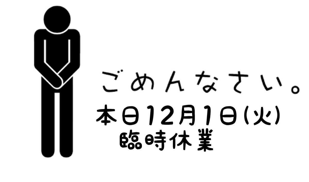 f:id:hyojin:20201201164035j:plain