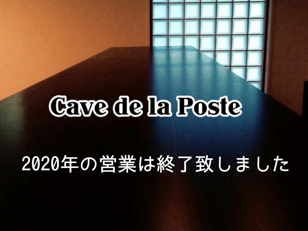f:id:hyojin:20201229160735j:plain