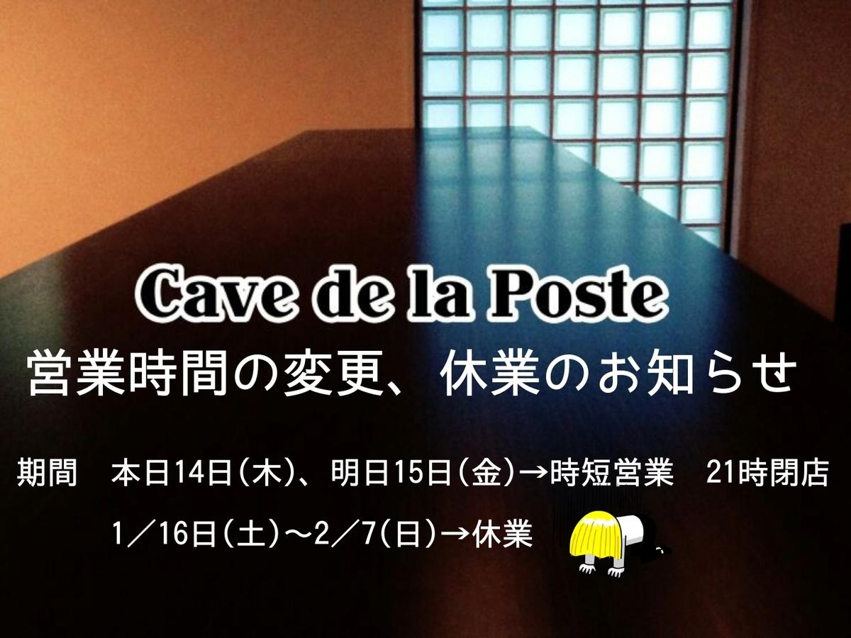 f:id:hyojin:20210114163827j:plain