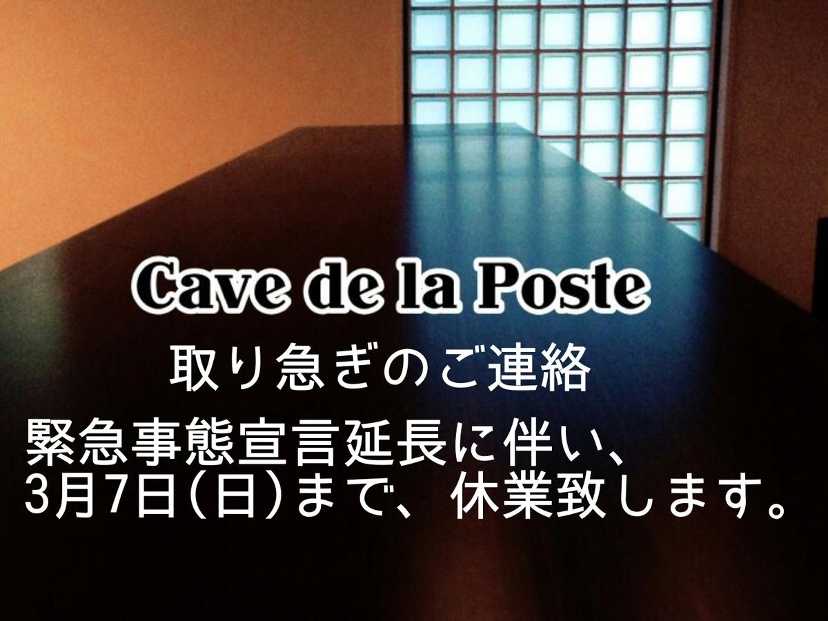 f:id:hyojin:20210205163332j:plain