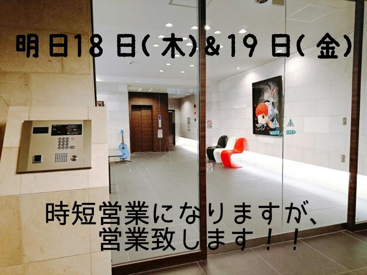 f:id:hyojin:20210217180005j:plain