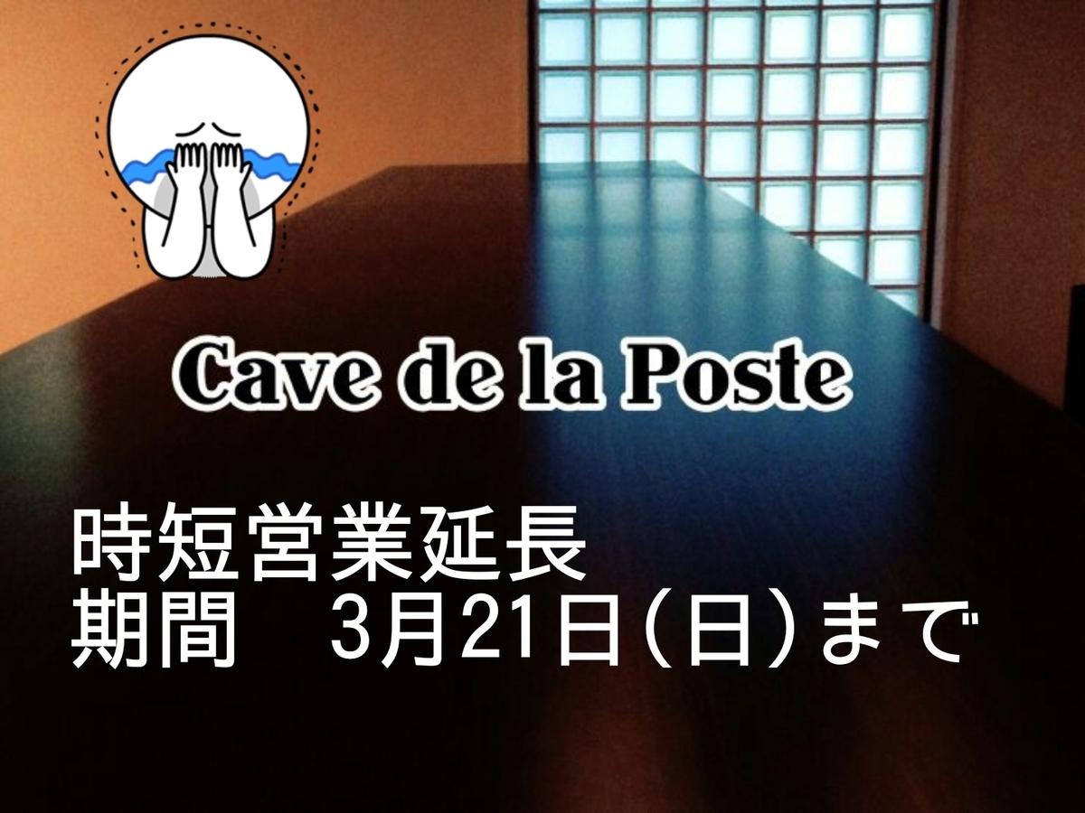f:id:hyojin:20210312170353j:plain