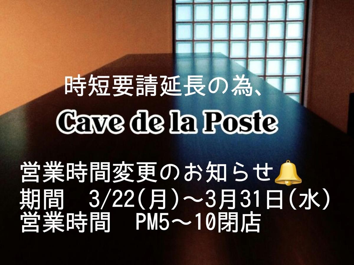 f:id:hyojin:20210319170017j:plain