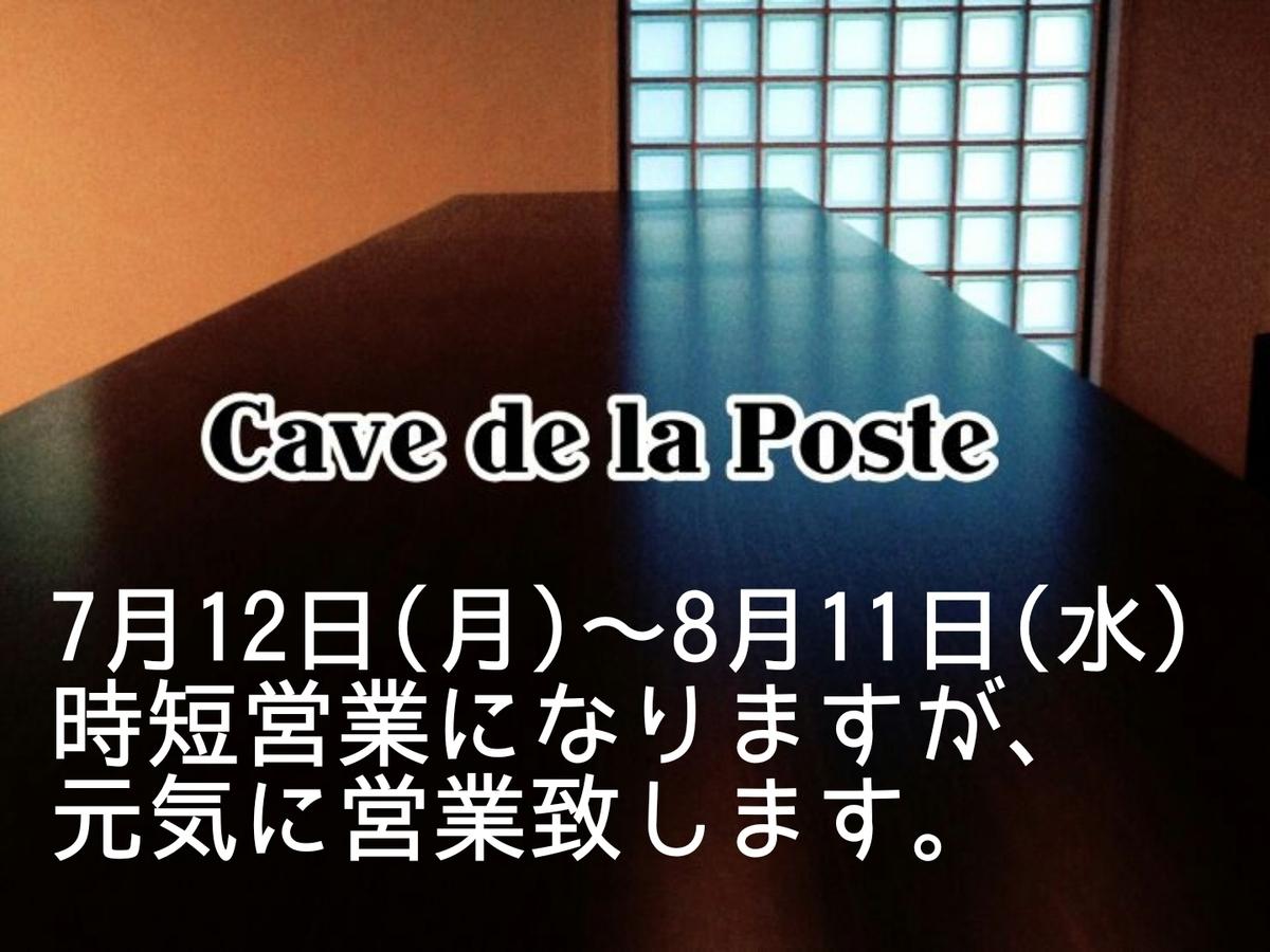 f:id:hyojin:20210712172820j:plain