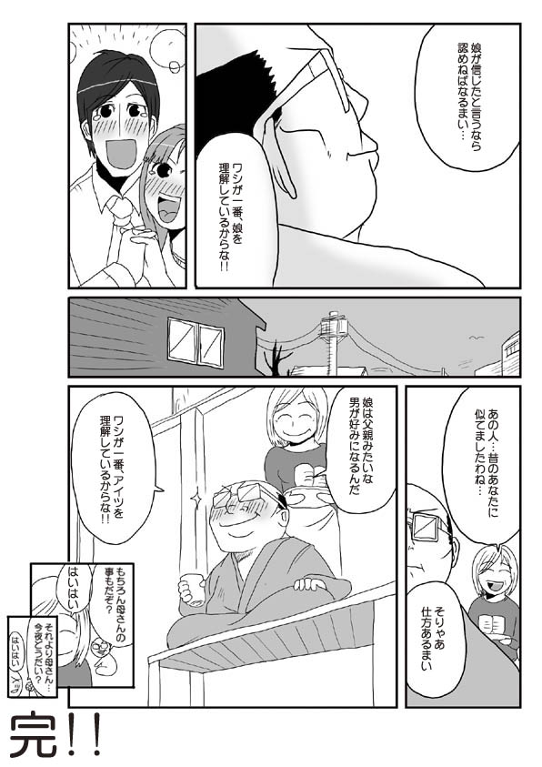f:id:hyonhyoro_07:20190521012327j:plain