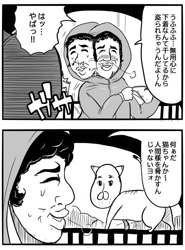 f:id:hyonhyoro_07:20190625084726j:plain