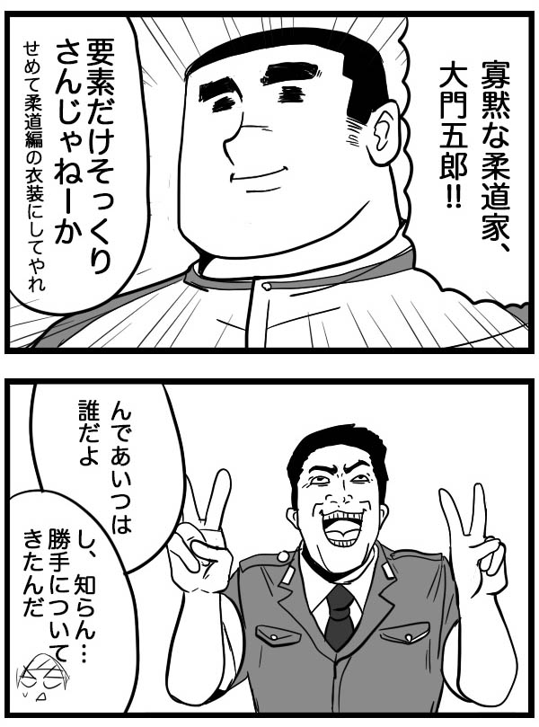 f:id:hyonhyoro_07:20190701055050j:plain