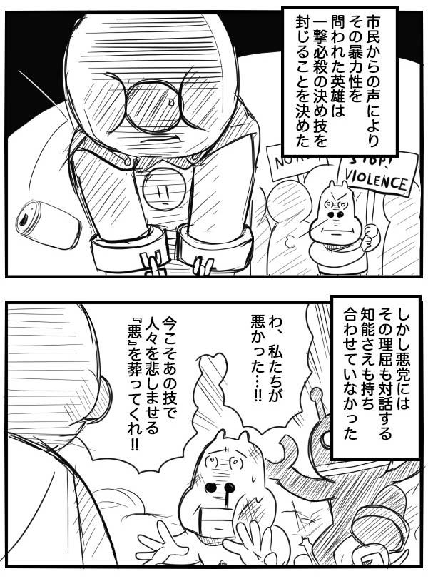 f:id:hyonhyoro_07:20190813085827j:plain