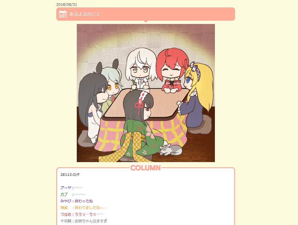 f:id:hyonoh:20181014001614j:plain