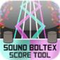 sdvx score tool