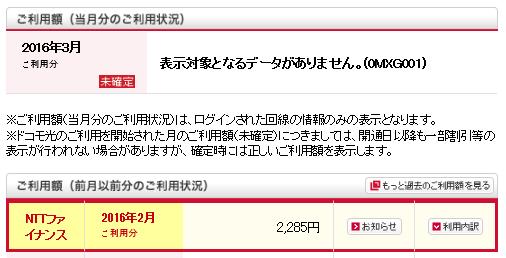 f:id:hyoryu2016:20161128233437p:plain