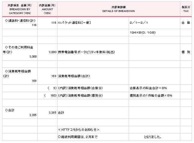 f:id:hyoryu2016:20161128233438p:plain