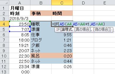 f:id:hyos1-2otuk1-8sytd372:20180907221422p:plain