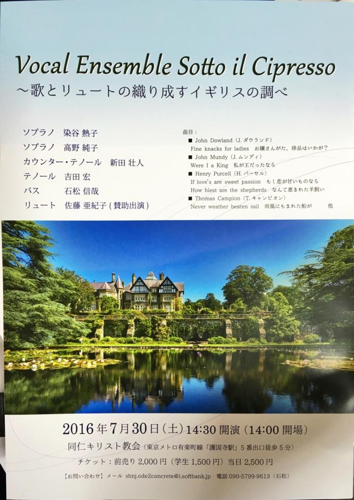 f:id:hyoshida115:20160716145504j:plain