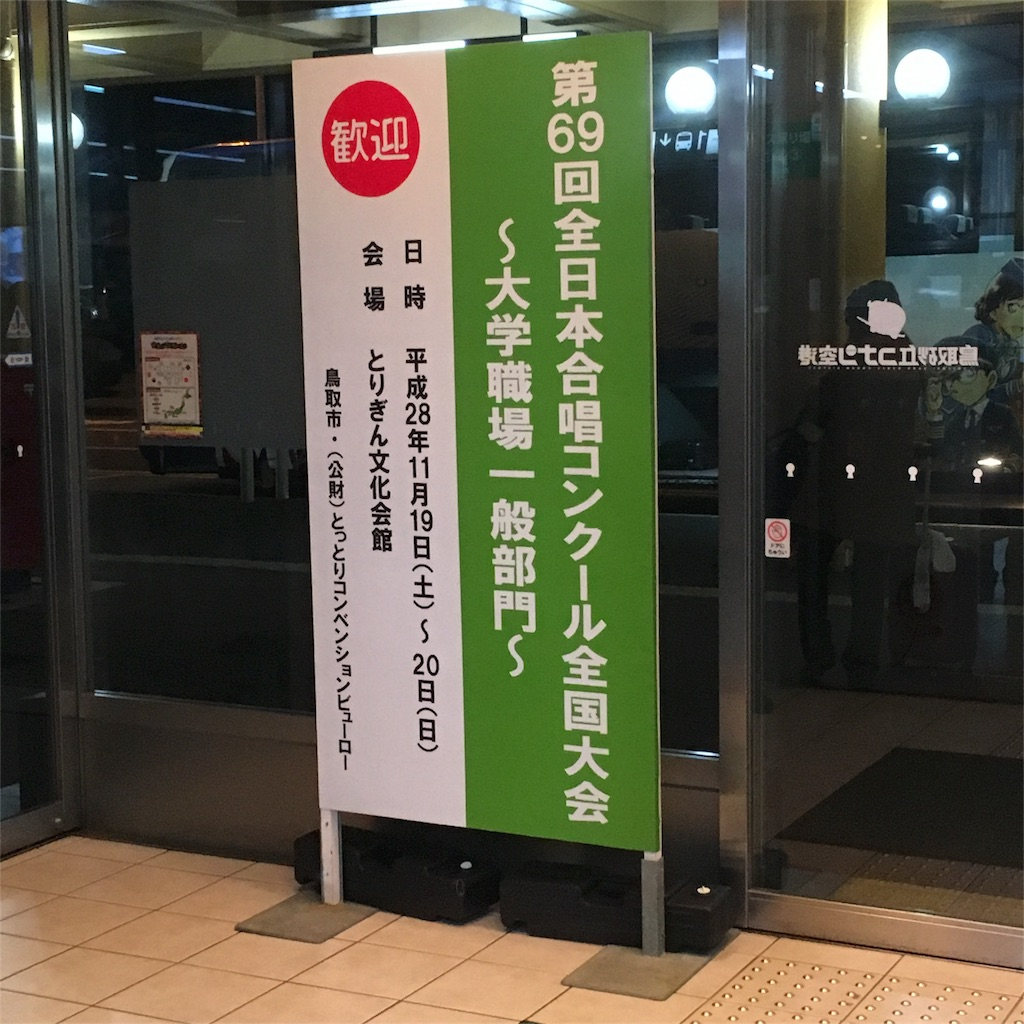 f:id:hyoshida115:20161202001349j:image