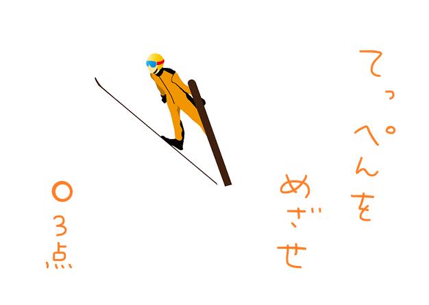 f:id:hyottoko2020:20210113213316p:plain