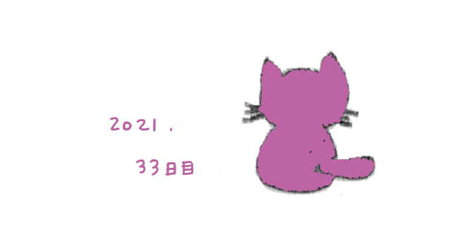 f:id:hyottoko2020:20210123033708p:plain
