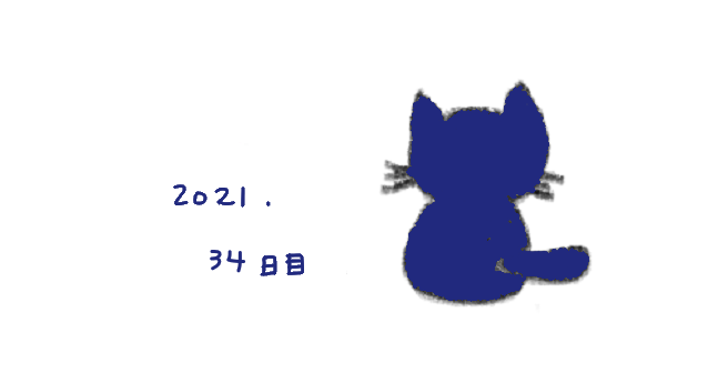 f:id:hyottoko2020:20210124122320p:plain