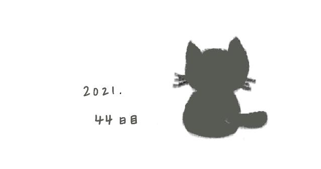 f:id:hyottoko2020:20210131192118p:plain
