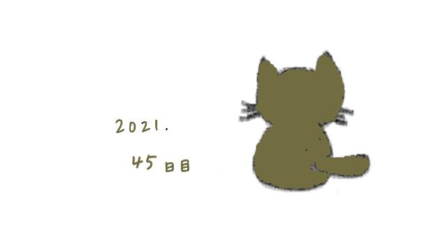 f:id:hyottoko2020:20210131192148p:plain