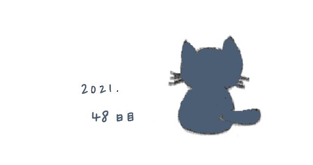 f:id:hyottoko2020:20210131192343p:plain