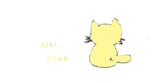 f:id:hyottoko2020:20210219143708p:plain