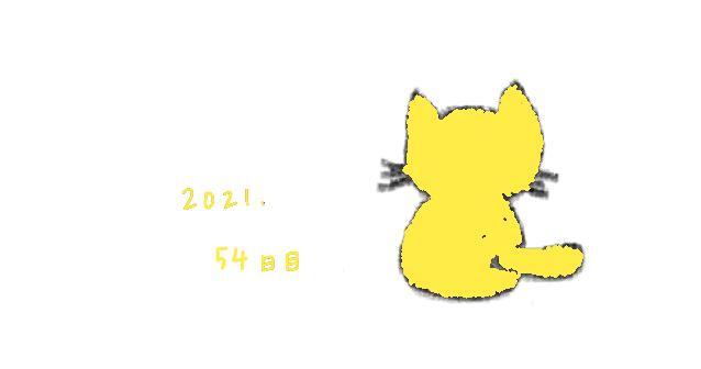 f:id:hyottoko2020:20210219144041p:plain