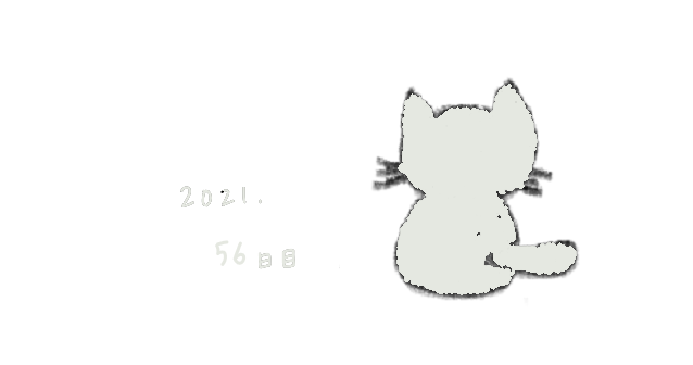 f:id:hyottoko2020:20210219144924p:plain