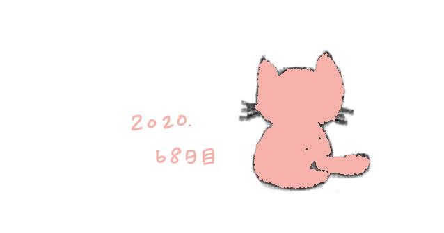 f:id:hyottoko2020:20210308131259p:plain