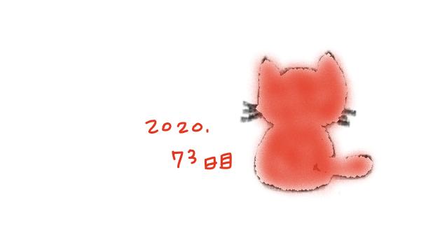 f:id:hyottoko2020:20210312224057p:plain
