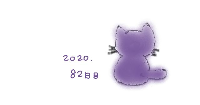 f:id:hyottoko2020:20210320122018p:plain