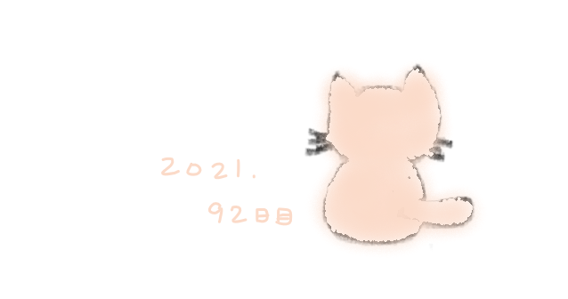 f:id:hyottoko2020:20210326234102p:plain
