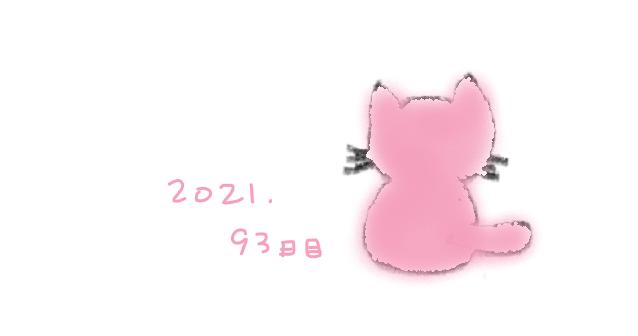 f:id:hyottoko2020:20210326234134p:plain