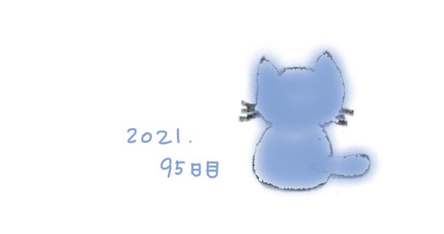 f:id:hyottoko2020:20210326234250p:plain