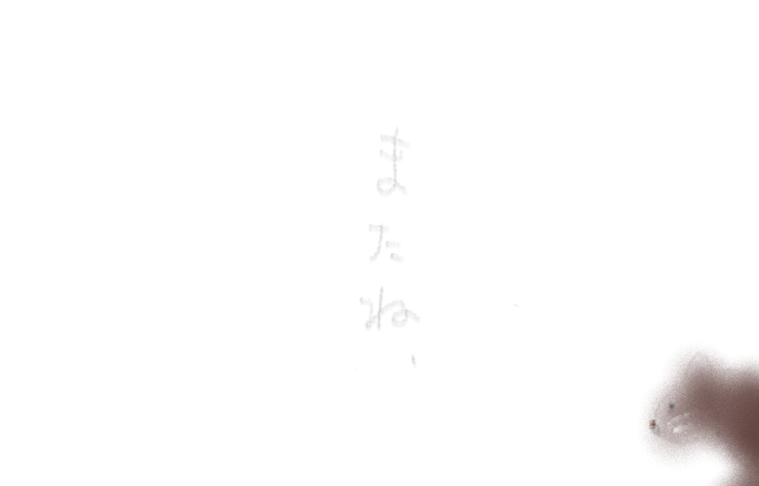 f:id:hyottoko2020:20210331221240p:plain