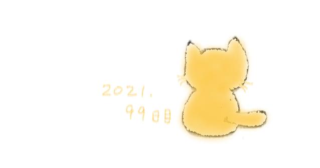 f:id:hyottoko2020:20210402154611p:plain