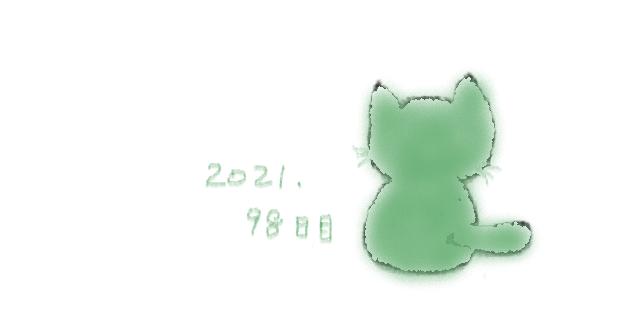 f:id:hyottoko2020:20210402154804p:plain