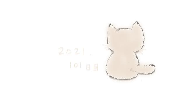 f:id:hyottoko2020:20210402154924p:plain