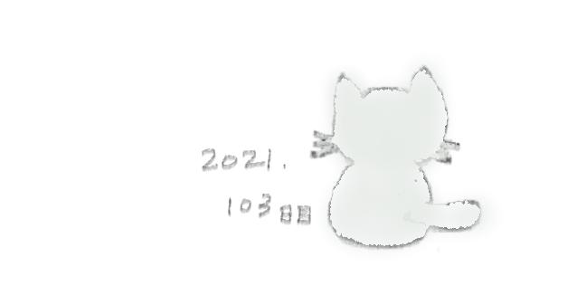 f:id:hyottoko2020:20210403221946p:plain