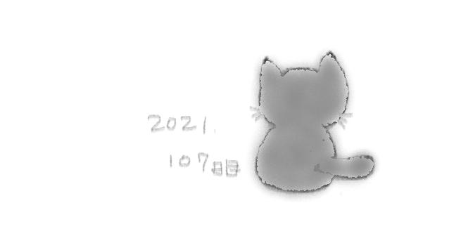 f:id:hyottoko2020:20210403222627p:plain