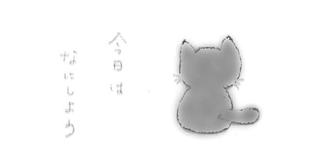 f:id:hyottoko2020:20210416144758p:plain