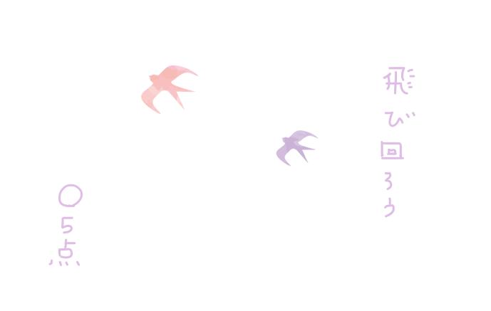 f:id:hyottoko2020:20210418123317p:plain
